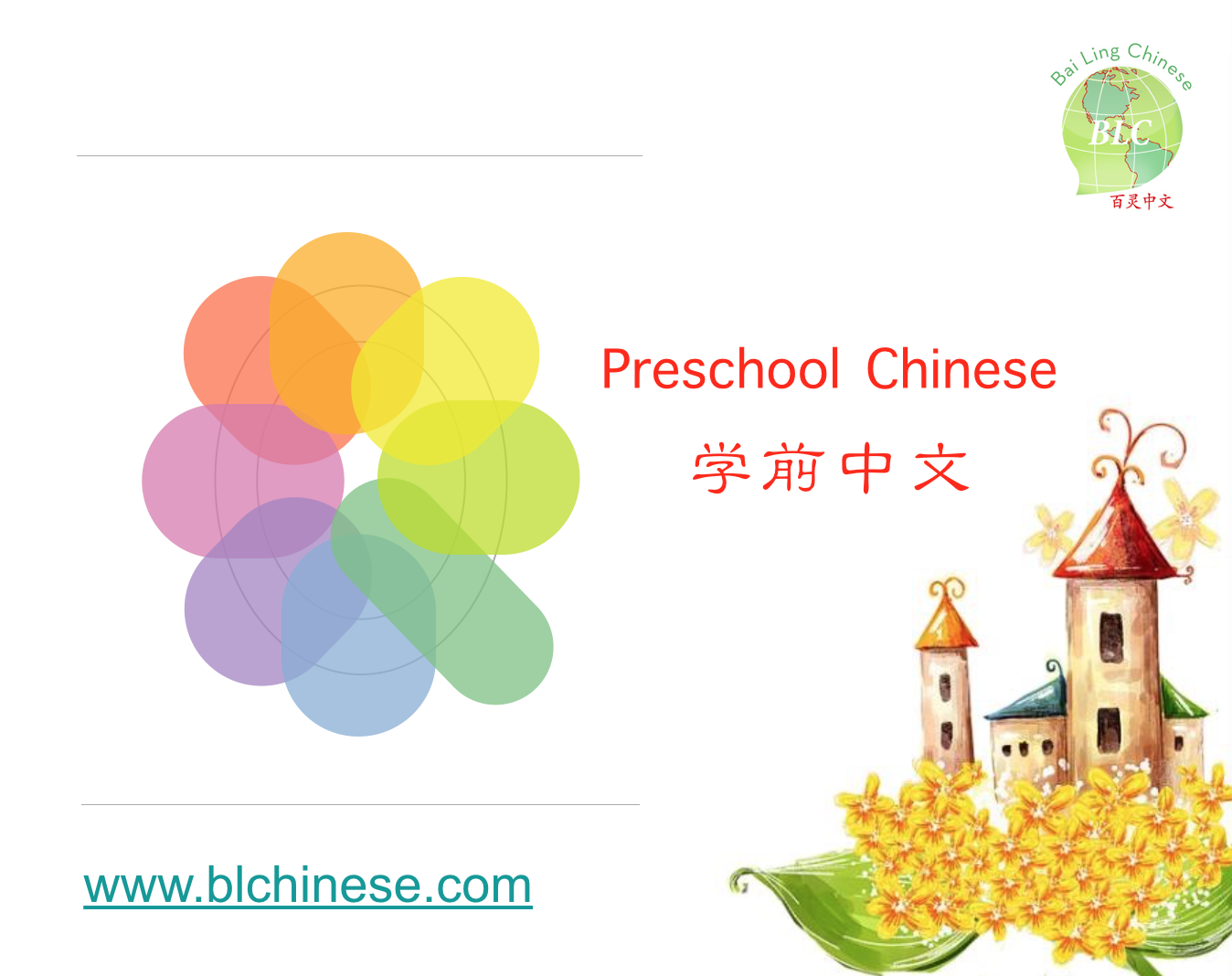 Preschool Chinese