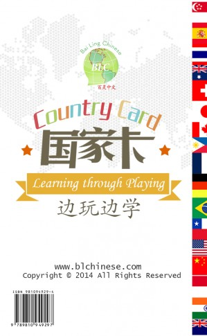 COUNTRY CARD (IBOOK)