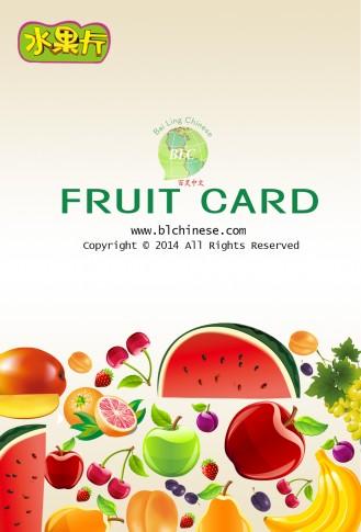 FRUIT CARD (IBOOK)