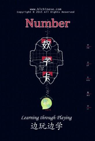 Number Card