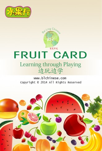 Fruit Card