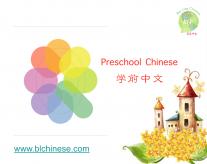 Preschool Course (4-6 years)